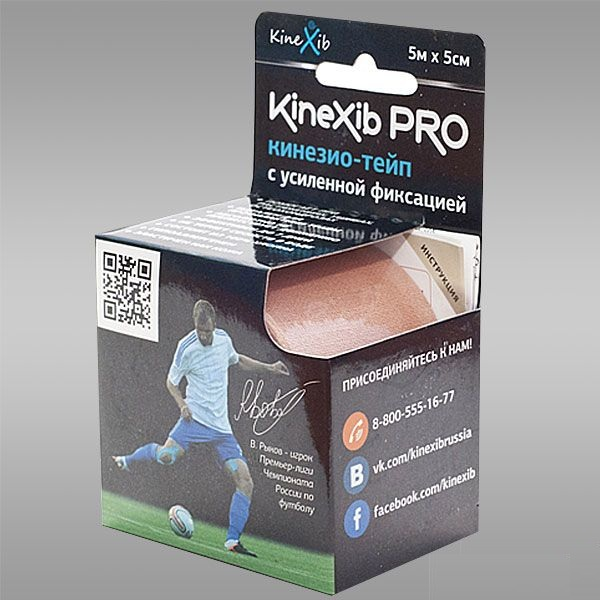 Бинт нестерильный адгезивный восстанавливающий Kinexib PRO-5 (Тейп)