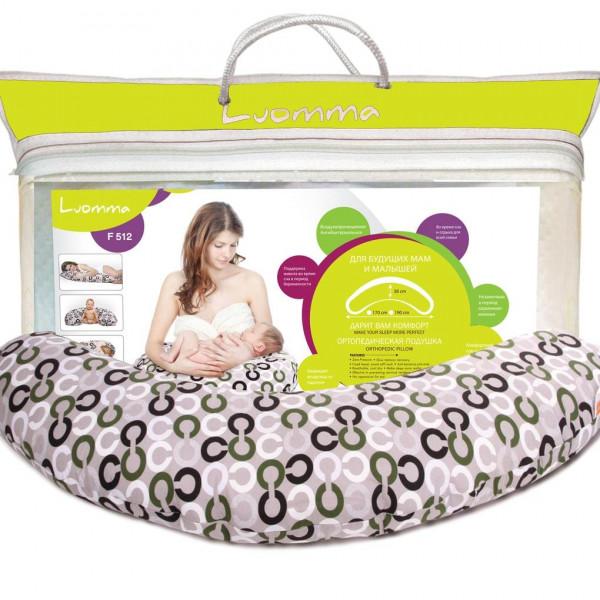 Подушка для беременных и кормящих женщин Luomma LumF-512