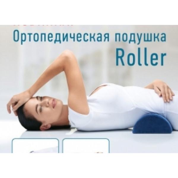 Подушка ортопедическая ТРЕЛАКС Roller ПФ209