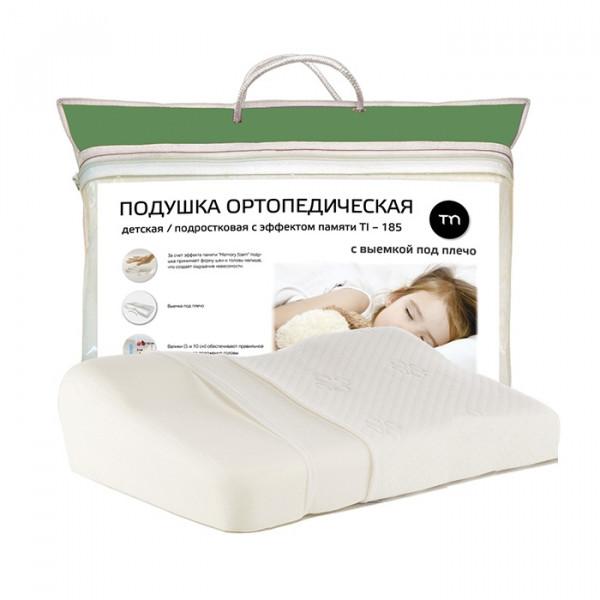 Подушка ортопедическая под голову для детей СО-03-5/10 31*52 TI-185
