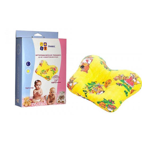 Подушка для детей Тривес ТОП-110 ортопедическая
