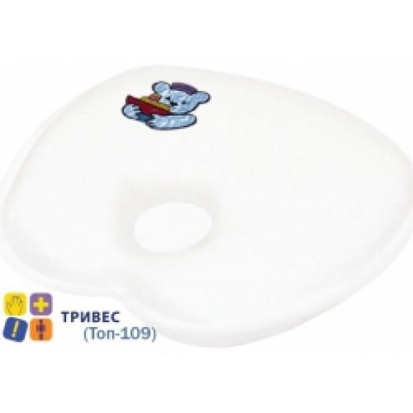 Подушка ортопедическая для детей до 1 года Тривес ТОП 109