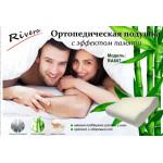 Ортопедическая подушка Rivera RA607