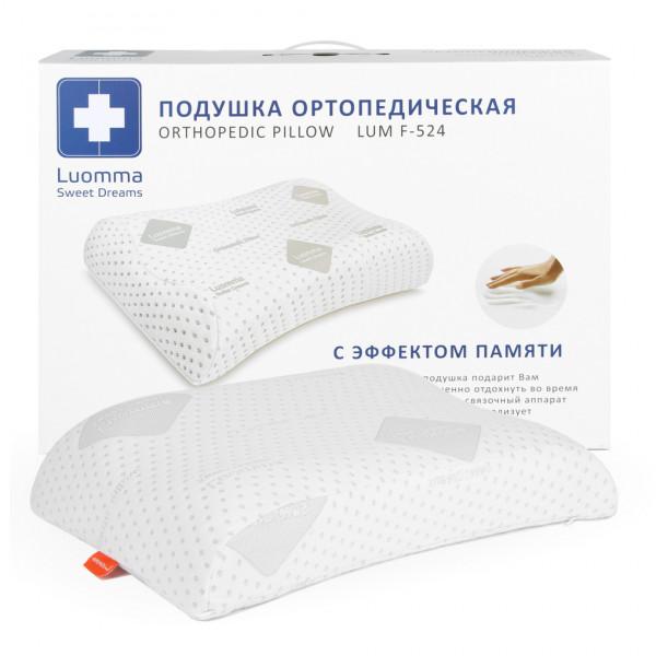 Подушка ортопедическая с эффектом памяти LumF-524