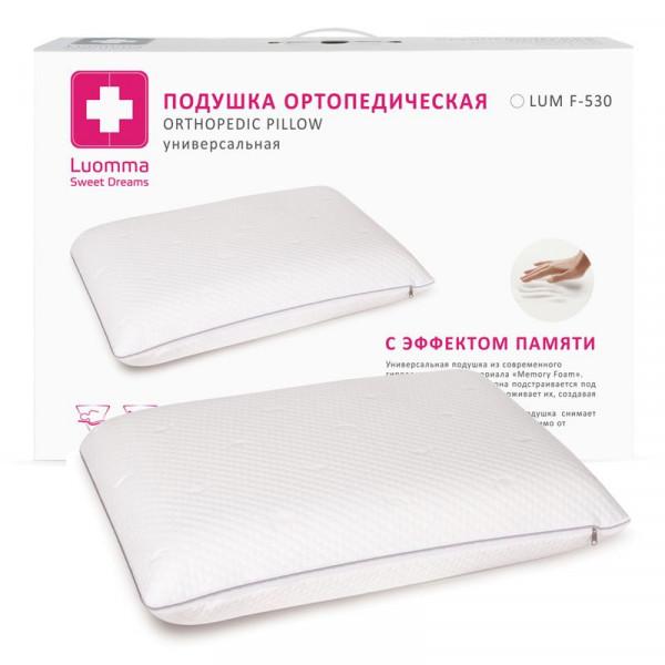 Подушка ортопедическая LUOMMA Lum F-530