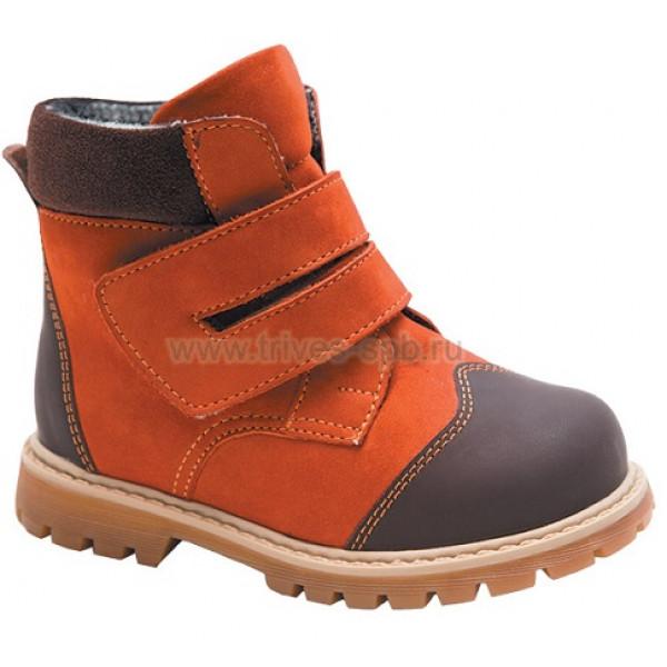 Детские ортопедические ботинки Тривес Twiki TW-320-6 ортопедические