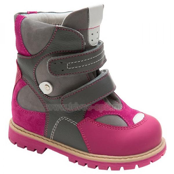 Ботинки детские Тривес Twiki TW-506-1 утепленные