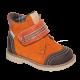 Ботинки детские Твики TW-325-3