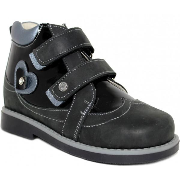 Ботинки ортопедические BOS 136-121 детские