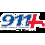 Венолгон 911 гель для ног