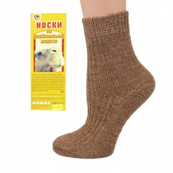 Носки из шерсти верблюда согревающие