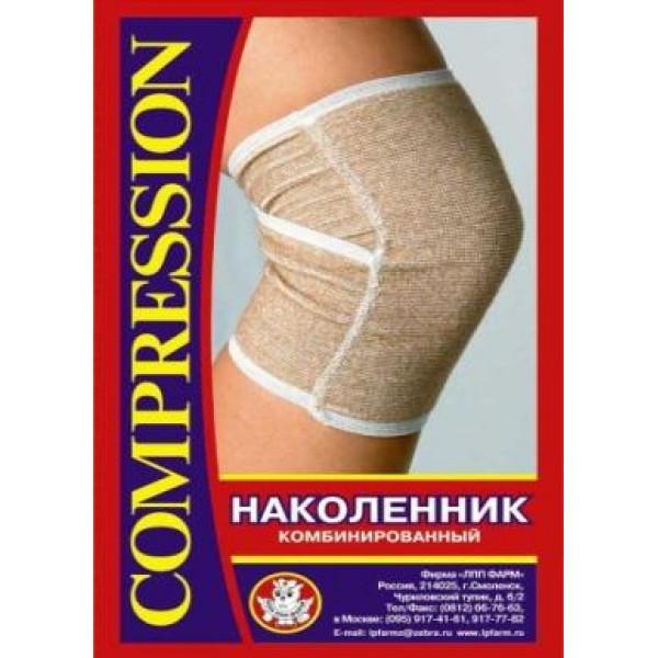 Бандаж на коленный сустав НК ЛПП Фарм комбинированный