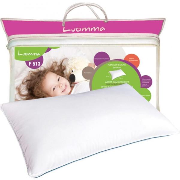 Подушка классическая ортопедическая с эффектом памяти детская Экотен LumF-513