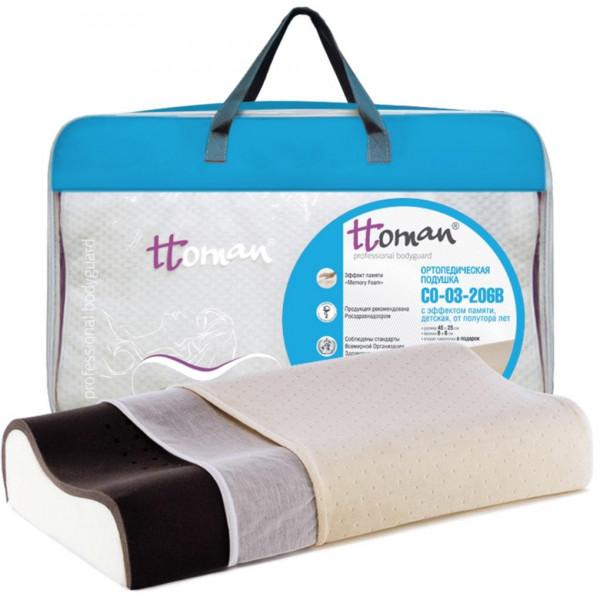 Подушка детская двухслойная Ttoman CO-03-206B (карбоновый слой с ионами серебра)